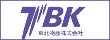 TBK東北物産株式会社